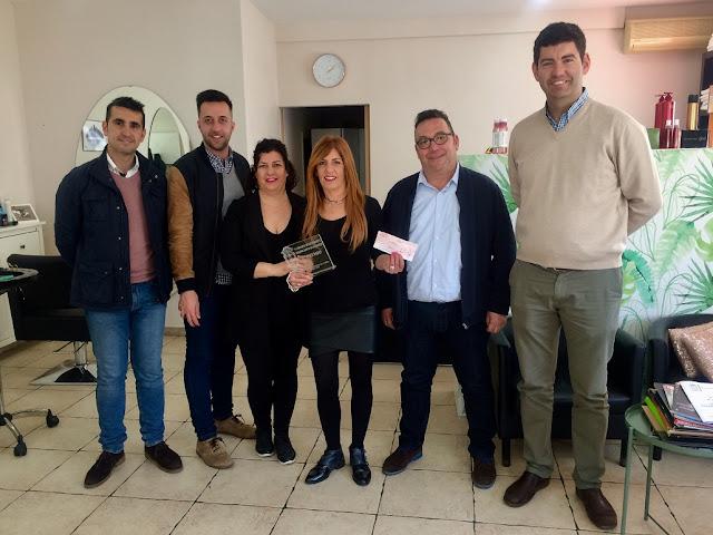 http://www.esvalverde.com/2018/03/ganadores-del-concurso-de-escaparates.html
