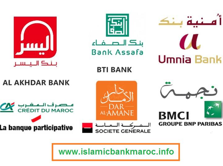 البنوك التشاركية: إصدار أولى الصكوك السيادية