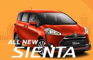 Daftar Harga Mobil Toyota Terbaru Terupdate 2017
