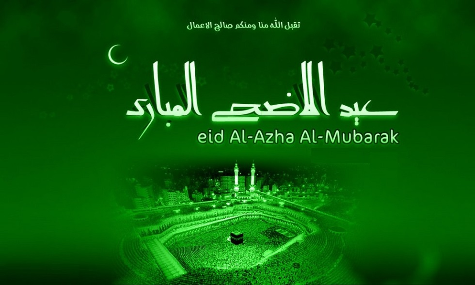 Www Eid Mubarak Wallpapers