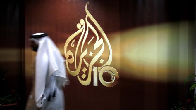 Netanyahu afirma que quiere expulsar a canal Al Jazeera de Israel — CHILE