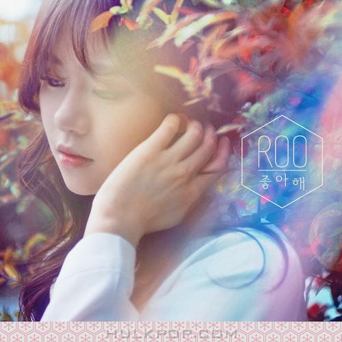 ROO – 좋아해 – Single