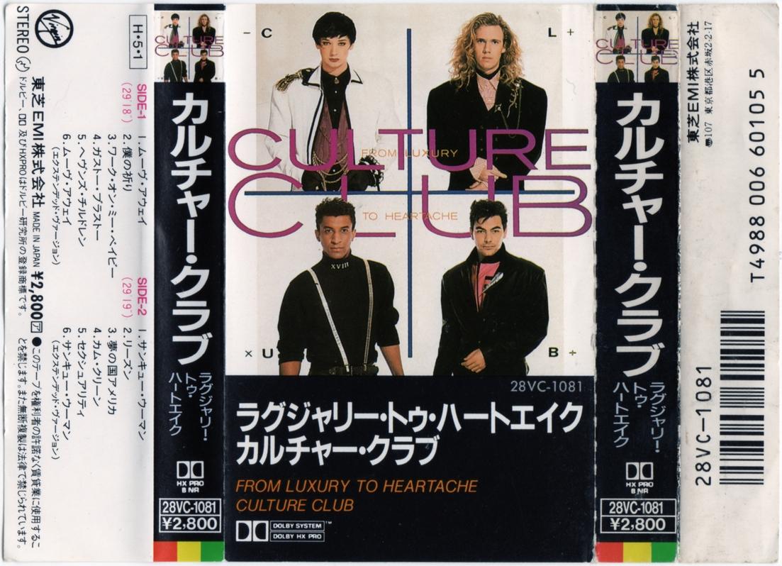 From Luxury To Heartache - Cassette - Japan   Boy Disko