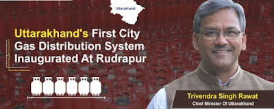 CM T.S Rawat inaugurates Uttarakhand's 1st City Gas Distribution System
