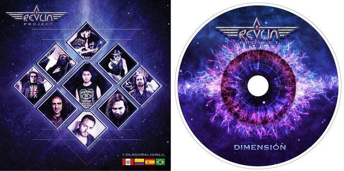 REVLIN PROJECT - Dimensión (2017) disc