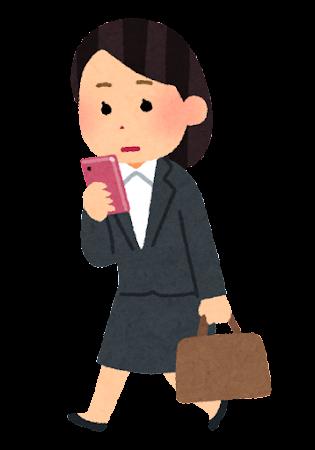 歩きスマホのイラスト(女性会社員)