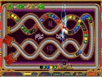 تحميل لعبة تحطيم الكرات الملونة للحاسوب
