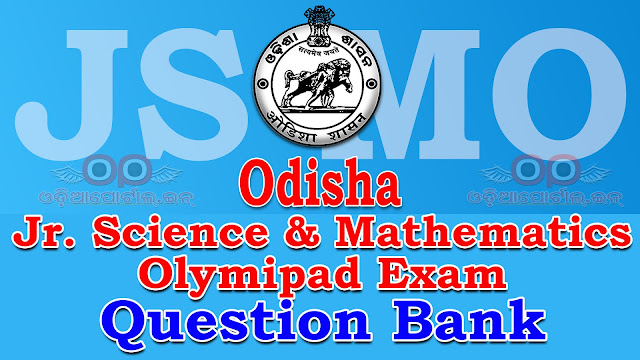 JSMO: Jr. Science & Math Olympiad Exam 2016 [Class-IX] Question Papers [PDF]