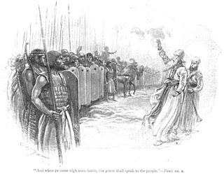 הכהן מדבר אל הצבא