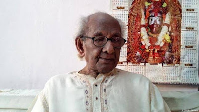 Renowned Bengali Folk Singer Amar paul died at the age of 97