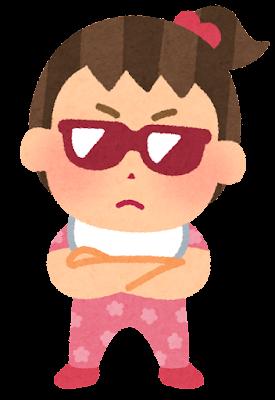 赤ちゃんギャングのイラスト(女の子)