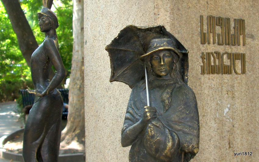 Памятник в Тбилиси