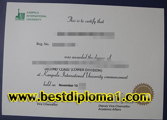 Kampala International University degree