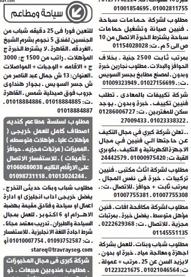 gov-jobs-16-07-21-07-49-39