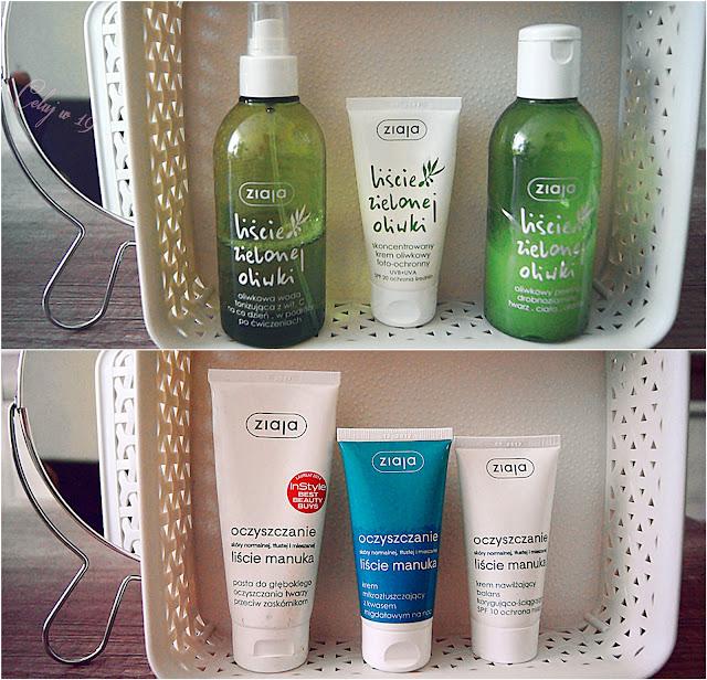 Moja kolekcja kosmetyków Ziaja