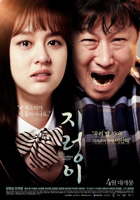 Sinopsis My Little Baby, Jaya / Jirungyi / 지렁이 (2017) - Film Korea