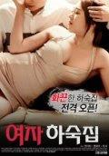 Download Film Female Hostel (2017) HDRip Subtitle Indonesia