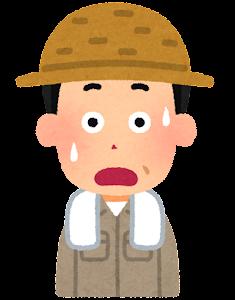 農家の男性のイラスト(驚いた顔)