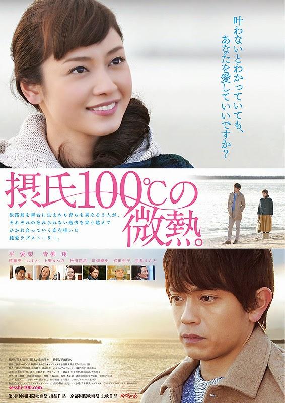 Korean drama 2015 movies