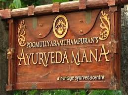 poomully ayurveda center