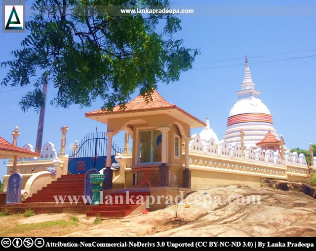 Sri Dharmendrarama Viharaya, Mayadunna, Sri Lanka
