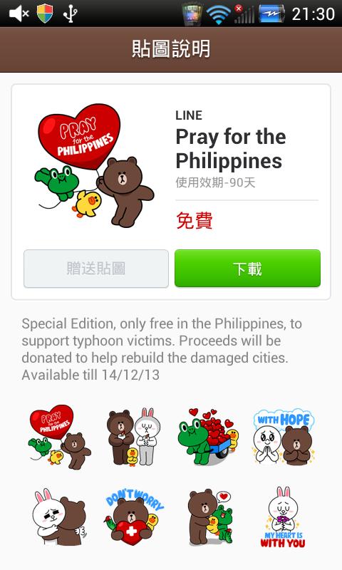 Download hola vpn apk gratis