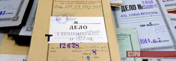 Архів Служби зовнішньої розвідки України розсекретив ексклюзивні матеріали про діяльність УНР