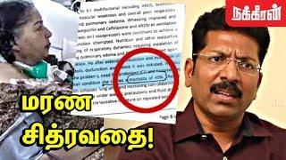 Dr.Saravanan about CMJayalalitha's Thumbprint | CMJayalalitha Hospital Video