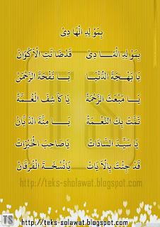 Teks Sholawat Bimaulidil Hadi