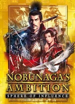 Nobunaga Ambitions Sphere of Influience Ascense