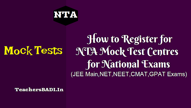 how to register for nta mock test centres.how to register for jee main 2019 and ugc net december 2018 mock exams.nta registration process for tpcs test practice centres,nta registration process for mock test centres.nta tpcs to give free coaching for competitive exams (jee, neet, net exams)