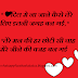 Tu mere jine ki wajah romantic cute love shayari for whatsapp