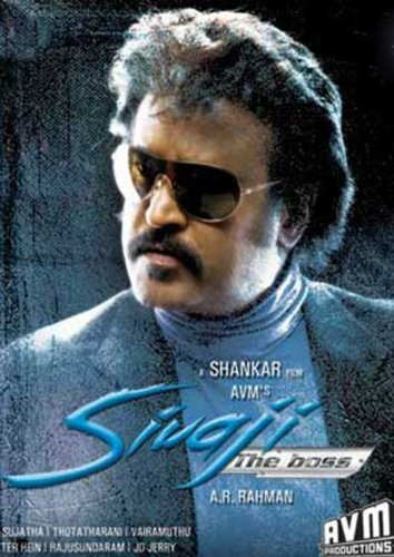Poster of Sivaji ! The Boss 2007 720p HDRip Hindi Dubbed Full Movie Download