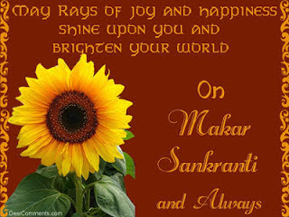 Happy Makar Sankranti 2020 HD Wallpapers