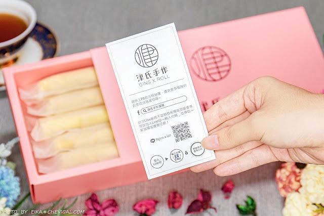 MG 4862 - 熱血採訪│津式手作蛋捲,19公分超長蛋捲酥鬆香甜,粉嫩馬卡龍燙金包裝好有質感!