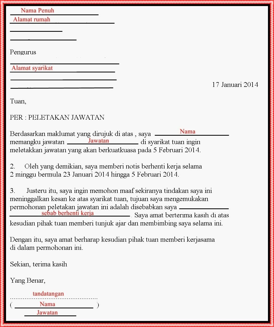 Surat Rasmi Diberhentikan Kerja Oleh Majikan Kecemasan E Cute766