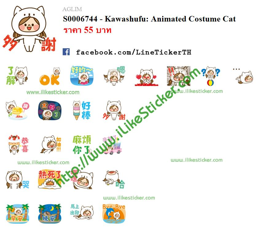 Kawashufu: Animated Costume Cat