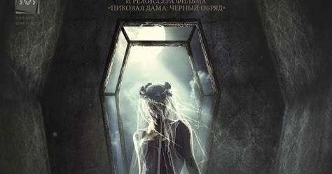 The Russian Horror Film,