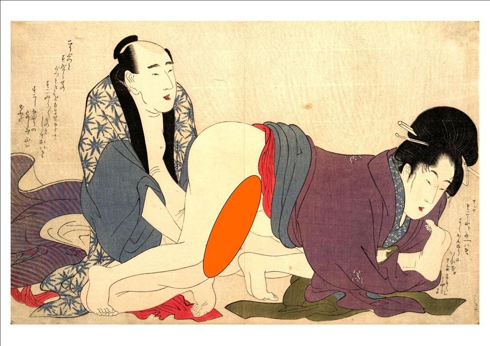 anal-porno-risunki-yaponiya-klientku