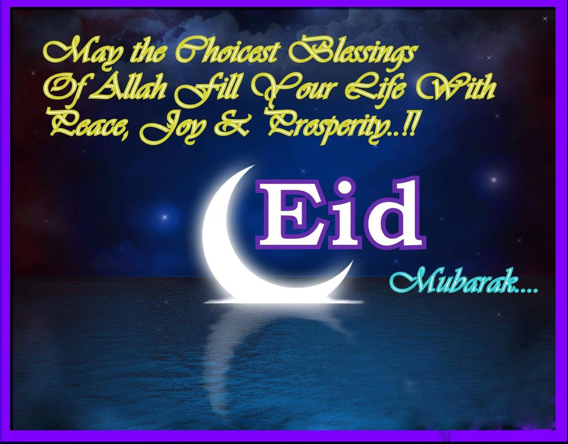 Eid Mubarak Wishes For Lover Free Download