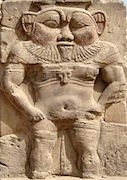Bes, Egyptian dwarf god