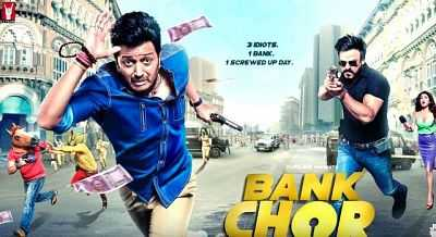 Bank Chor 2017 Hindi Movie 1GB Bluray