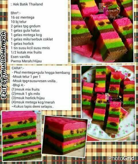 resepi kek batik thailand