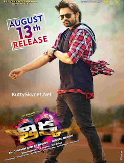 Thikka Mp3 Songs Free Download|Thikka Songs 2016