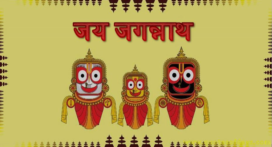 The narrative of Jai Jagannatha depends on the old sacred writing Laxmi Puran. The untouchables were not permitted to implore, love and do ceremonies to God in the antiquated ages. Sriya, one of the imperative characters in this story, sets out to supplicate and love and wins over the support of Goddess Lakshmi. The genuine show starts when Lakshmi is isolated by Lord Jagannath at the command of his sibling Balram (Balabhadra) in light of the fact that she closes separation on earth by urging even untouchables to direct ceremonies and love.