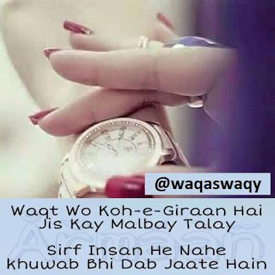 Waqt Wo Koh