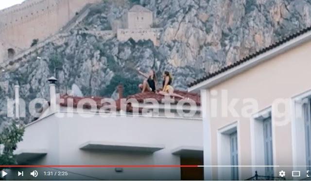 Ριψοκίνδυνες νεαρές κοπέλες για μια σέλφι στοΝαύπλιο! (Βίντεο)