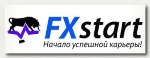 Форекс брокер FXstart
