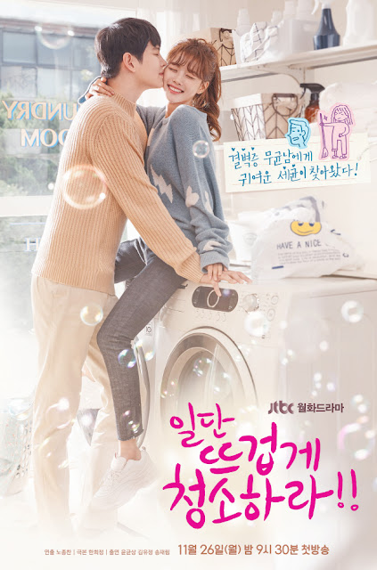 Clean with Passion For Now K-drama