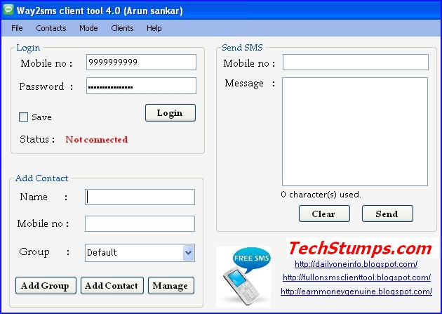 Send Free SMS with Way2Sms Desktop Client Software | Tech Stumps